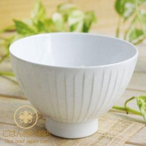 有田焼 波佐見焼 白い食器 繊細な十草彫 ご飯茶碗|ricebowl