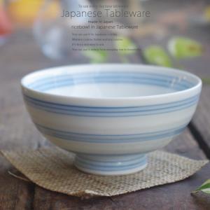 美味しいごはん 染付けブルーライン ブルー青 ご飯茶碗 強化磁器|ricebowl