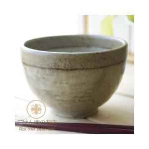 掛け分け灰釉 ちょこっとたっぷり ご飯茶碗 小どんぶり 茶