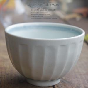 こってり石灰白釉ブルーライン 削り十草 ストライプ  小どんぶり|ricebowl