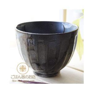 2色黒窯変 削り 十草ストライプ 小どんぶり ブラック 飯碗 茶碗|ricebowl