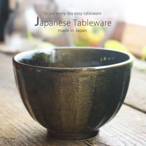 黒天目 金ゴールドパウダー 削り 十草ストライプ 小どんぶり ブラック 飯碗 茶碗 和食器 陶器 手づくり|ricebowl