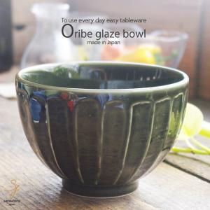 織部グリーン釉 削りストライプ 十草丼 どんぶり 和食器|ricebowl