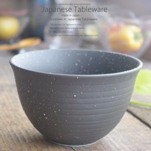 黒マット釉 白結晶ちらし 我が家の定番 サイドライン どんぶり 丼 ブラック|ricebowl