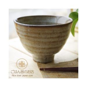 こってり窯変黒志野 すっきり 茶漬け碗 小どんぶり 茶 ricebowl