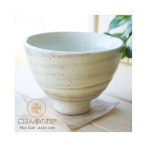 クリーム茶釉スパイラル すっきり 茶漬け碗 小どんぶり|ricebowl
