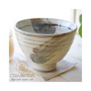 和の彩り 茶釉刷毛目 すっきり 茶漬け碗 小どんぶり ricebowl