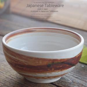ひだすき風織部掛け まんまる丼 どんぶり 丼 鉢 和食器|ricebowl