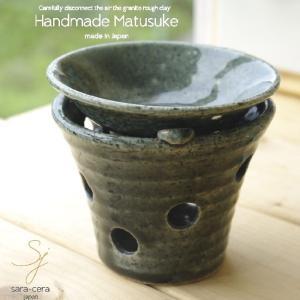松助窯 手作り茶香炉セット 織部釉  アロマ 和食器 リビング|ricebowl