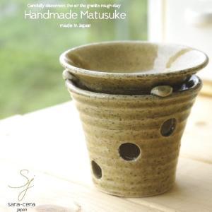 松助窯 手作り茶香炉セット 灰釉ビードロ アロマ 和食器 リビング|ricebowl