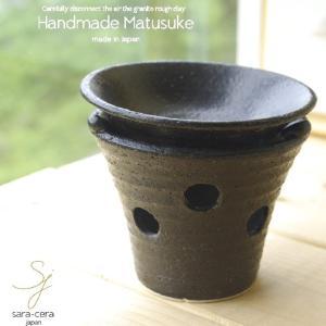 松助窯 手作り茶香炉セット 黒釉 ブラック アロマ 和食器 リビング|ricebowl