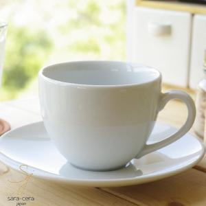 白い食器 アメリカンホーム ホワイトアメリカンカップソーサー 洋食器 食器 カフェ 人気 激安|ricebowl
