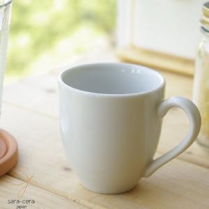 白い食器 アメリカンホームホワイトソルべプチカップ 洋食器 食器 カフェ 人気 激安|ricebowl