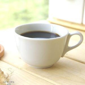 白い食器 ワインに合うお料理レシピホワイトカフェマグカップ  洋食器 食器 カフェ 人気 激安|ricebowl