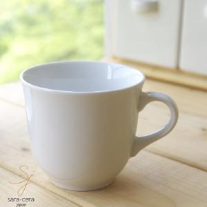軽量強化磁器 白い食器 レストランホワイト ミニマグカップ  洋食器 食器 カフェ 人気 激安|ricebowl
