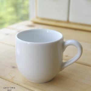 軽量強化磁器 白い食器 レストランホワイト プチデザートカップ  洋食器 食器 カフェ 人気 激安|ricebowl