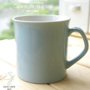 パステルブルーマグ  洋食器 食器 カフェ 人気 激安|ricebowl