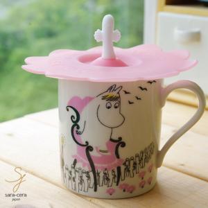 お気に入りのマグカップなら朝も元気にお出かけできそう!  カラフルな色合いでテーブルのアクセントにな...