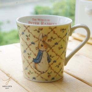 ピーターラビット マグカップ(ピーター) 専用箱入り洋食器 母の日|ricebowl