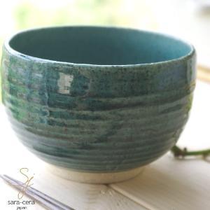 和食器 松助窯 小丼 どんぶり 織部 グリーン ラーメン ひねり 変形 うつわ おうち 陶器 ricebowl
