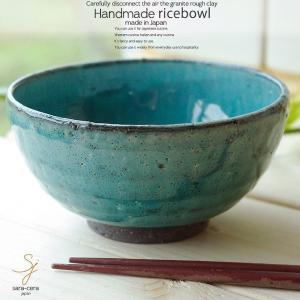 松助窯 黒ミカゲ粉引トルコブルー ご飯茶碗 飯碗 茶碗 和食器 陶器 手づくり|ricebowl