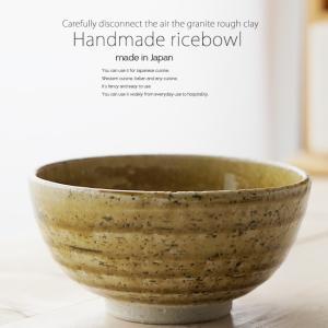 松助窯 灰釉ビードロ ご飯茶碗 ricebowl
