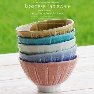 美味しいごはん 絵変わり ご飯茶碗 5個セット 和食器/飯碗/ボール ,食器セット,ギフト ricebowl
