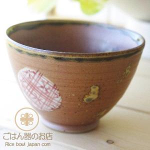 有田焼 波佐見焼 焼〆丸地紋 赤 ご飯茶碗 (小)|ricebowl