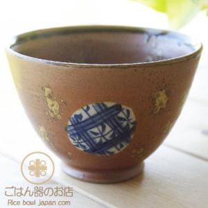 有田焼 波佐見焼 焼〆丸地紋 青 ご飯茶碗 (大) ricebowl