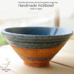 松助窯 か、かるーぃんです! 軽量三角 ご飯茶碗 やきしめ 藍染ウエーブ|ricebowl