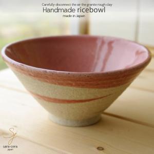 松助窯 か、かるーぃんです! 軽量三角 ご飯茶碗 ピンクウェーブ|ricebowl