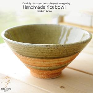 松助窯 か、かるーぃんです! 軽量三角 ご飯茶碗 やきしめ ビードロウエーブ|ricebowl