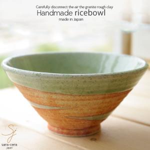 松助窯 か、かるーぃんです! 軽量三角 ご飯茶碗 やきしめ 青磁ウエーブ|ricebowl