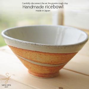 松助窯 か、かるーぃんです! 軽量三角 ご飯茶碗 やきしめ 白萩ウエーブ|ricebowl