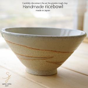 松助窯 か、かるーぃんです! 軽量三角 ご飯茶碗 白萩ウェーブ 飯碗 茶碗 和食器 陶器 手づくり|ricebowl