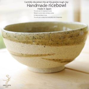 松助窯 灰釉ビードロウェーブ ご飯茶碗 ricebowl