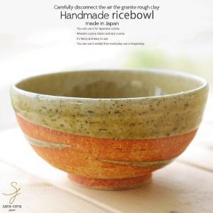 松助窯 やきしめ ビードロウエーブ ご飯茶碗|ricebowl