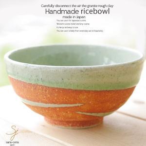 松助窯 やきしめ 青磁ウエーブ ご飯茶碗 飯碗 茶碗 和食器 ricebowl