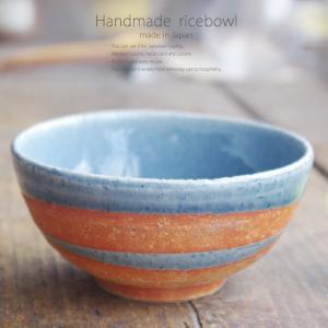 松助窯 やきしめ 藍染ウエーブ ご飯茶碗 飯碗 茶碗 和食器|ricebowl