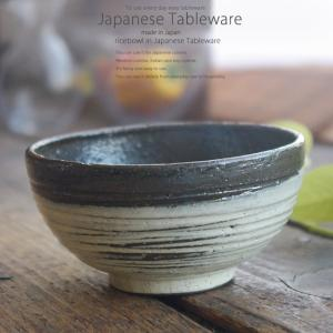 松助窯 黒ミカゲ黄色粉引 粗削り ご飯茶碗|ricebowl