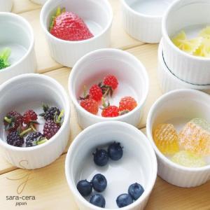 白い食器 オーブンスフレココット 12個セット アウトレット 洋食器 食器セット 磁器 おしゃれ ココット皿 ココット型 スフレ型 スフレ皿 カフェ ricebowl