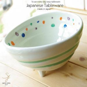 和食器 手描き色絵水玉 三つ足サラダボール 菓子鉢 |ricebowl