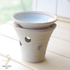 松助窯 白釉 手作り茶香炉セット アロマ|ricebowl