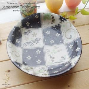 市松花ちらし 楕円盛皿 和食器 楕円 中皿 カレーパスタ|ricebowl