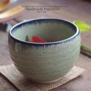 松助窯 青磁ゴス流し ゆったり碗 和食器 フリーカップ 日本製 手づくり そば猪口 美濃焼 小鉢 釉薬 和 釉薬|ricebowl