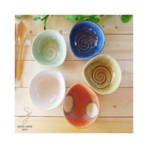 色彩が食卓を豊かにします。 ご家族でご使用可能です。 手作りにこだわった商品です。  質感ある手作り...