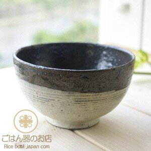 松助窯 黒ミカゲ黄色粉引 細削り ご飯茶碗 飯碗 茶碗 和食器|ricebowl