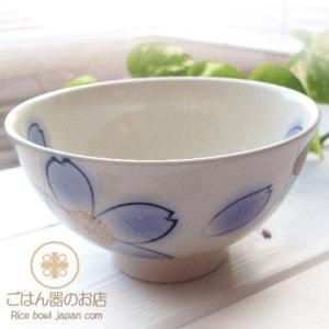 美味しいごはん かるーい!軽量 さくら桜 ブルー青 ご飯茶碗 飯碗 茶碗 和食器 ricebowl