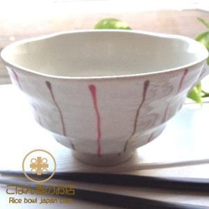 美味しいごはん 一珍十草 ピンク ご飯茶碗|ricebowl