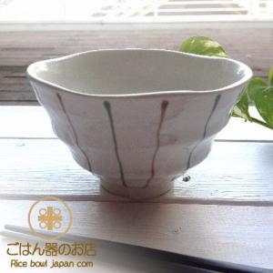 美味しいごはん 一珍十草 ブルー青 ご飯茶碗 ricebowl